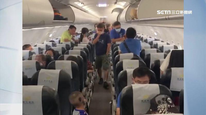 金門起飛轉降桃機 客怨:坐了7小時