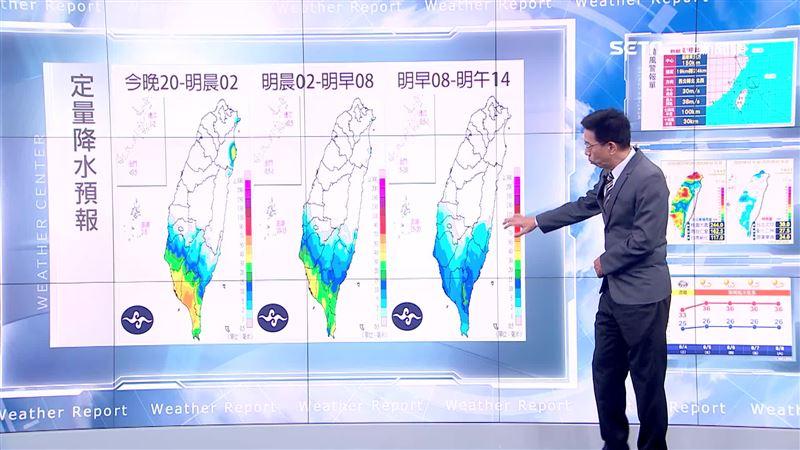 南部降雨明顯 各地高溫上看33度