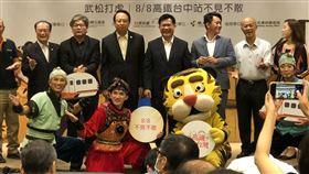 交通部長林佳龍今天出席高鐵公益活動。(圖/記者陳宜加攝影)
