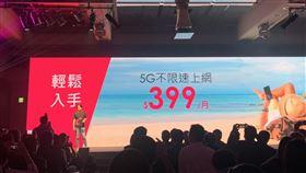 圖/記者谷庭攝,台灣之星5G