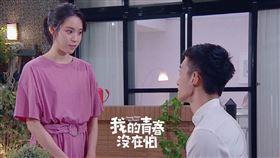 王家梁 程予希(圖/翻攝自臉書)