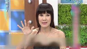 羅霈穎(圖/翻攝自YouTube)