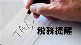 營業人出租財產收取押金,別忘了設算利息報繳營業稅(圖/資料照)