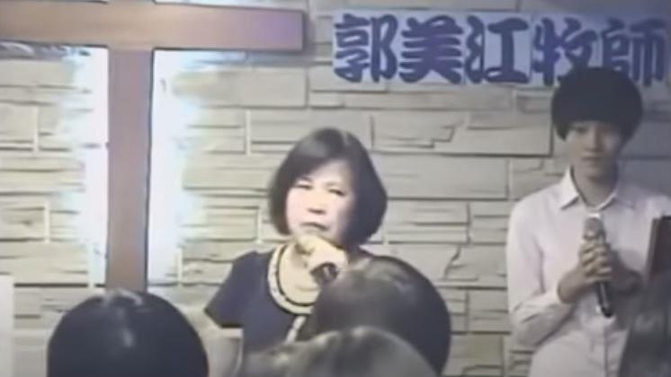 「斷開魂結」牧師郭美江驚傳乳癌病逝
