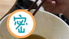 鍋燒意麵,配料,硬幣,50元(翻攝自 爆怨公社)
