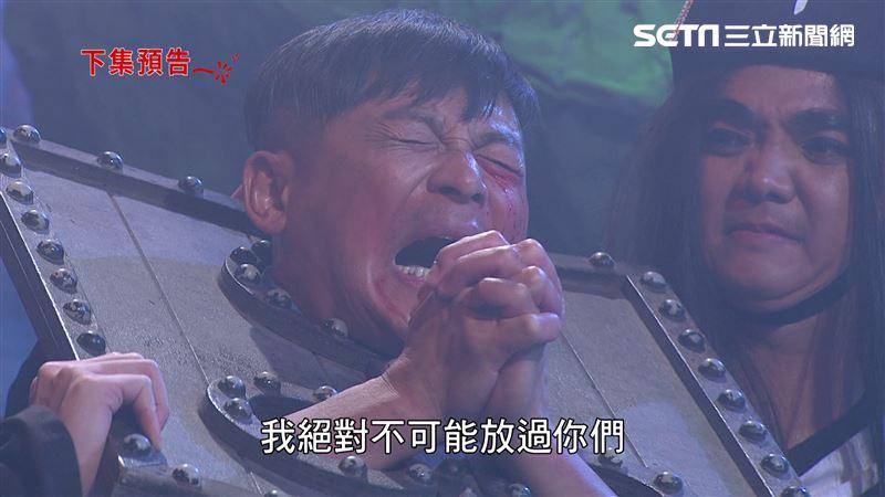 炮仔聲大結局 江宏傑地府審判遭酷刑