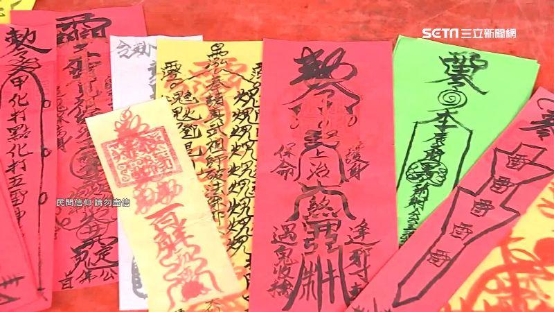 符咒顏色分五行 法師:正統蓋廟印