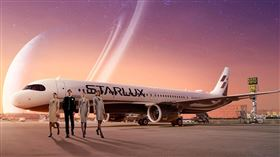星宇航空、KLOOK好想出國飛行假期體驗。(圖/星宇提供)