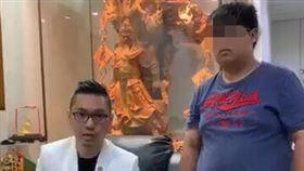 郭姓男網友偽造匯款單被抓包,連千毅還將他帶來公司公審。(圖/翻攝連千毅臉書)