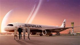 星宇航空好想出國飛行假期體驗。(圖/星宇提供)