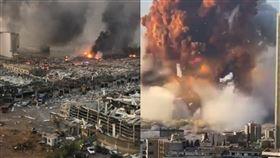 黎巴嫩,爆炸,貝魯特市,港區,CIA(圖/翻攝自推特)