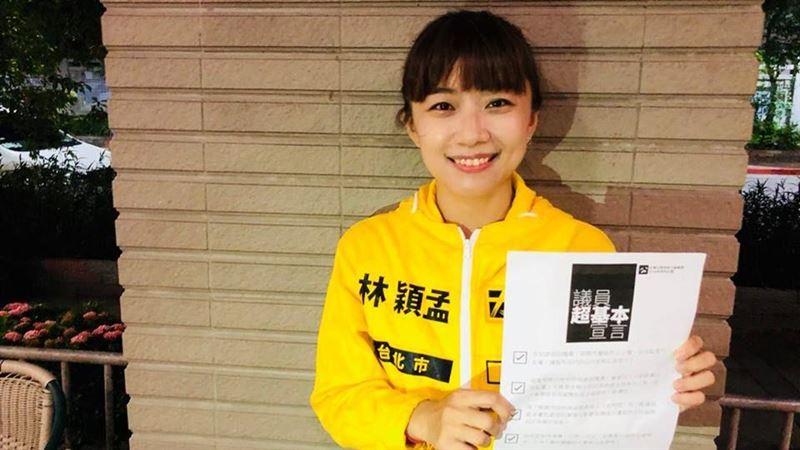 快訊/徐永明疑涉收賄 黃郁芬、林穎孟宣布退出時代力量