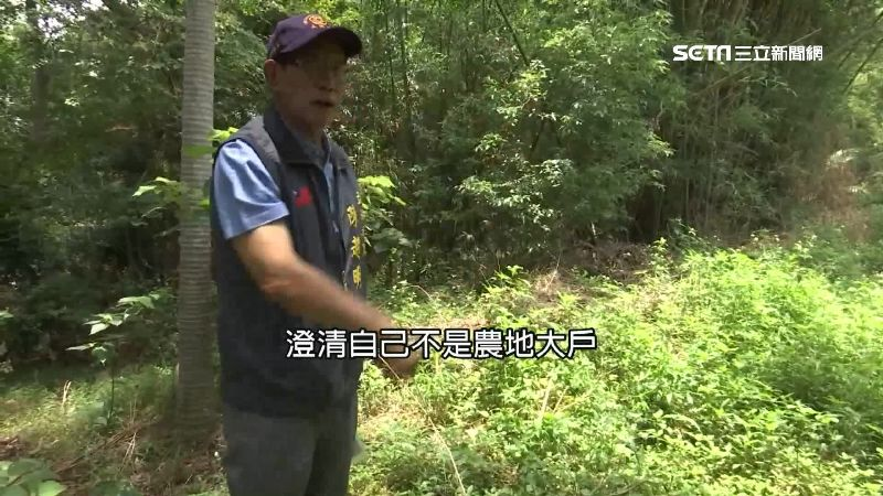 陳超明擁44筆地 力推山坡地解編
