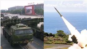 解放軍多管火箭系統「PCL191」,我國愛國者飛彈,示意圖,國防部提供