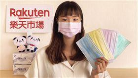 樂天市場明開賣5款國家口罩隊的口罩,一次可以買3盒。(圖/業者提供)