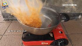 打火機燒鍋1200