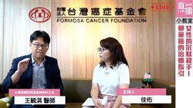 卵巢癌(台灣癌症基金會授權)