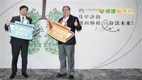 根據2017年癌症登記報告,台灣新發生肺癌人數達14,282人,為第二大癌症。台灣肺癌學會陳育民理事長提醒,肺癌早期症狀不明顯,建議肺癌四大高危險族群每一到兩年做低劑量電腦斷層(LDCT)。高雄長庚內科部副部長兼肺癌團隊召集人王金洲表示,肺癌應及早治療,其中精準治療有助晚期肺癌延長存活,在早期肺癌的術後輔助治療上,也可以降低復發風險。