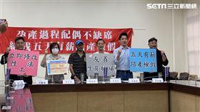 民團與跨黨派立委呼籲修法增訂「有薪陪產檢假」。(圖/記者張之謙攝影)