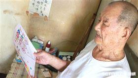89歲阿公過父親節/弘道老人福利基金會提供