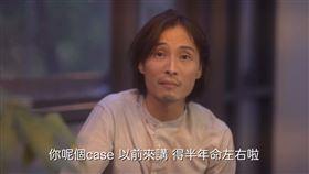 香港男演員陳積榮。(圖/翻攝自YouTube)