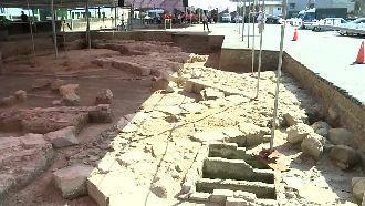 基隆挖出400年遺址 當地居民驚呆