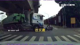 貨車扯迴轉0800(DL)