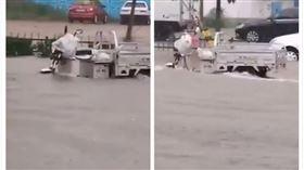 中國,山東,豪雨,淹水,無人車(圖/翻攝自沸點視頻)