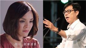 李眉蓁、陳其邁(組合圖/資料照)