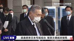 日本前首相森喜朗等一行赴台北賓館弔唁故總統李登輝。
