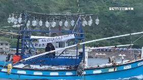 漁民槓潛水0900