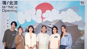 流行音樂專屬新場館-臺北流行音樂中心表演廳即將正式開幕 台北市文化局提估
