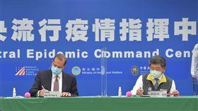 ▲台灣首次與美國衛生部簽署備忘錄(圖/中央流行疫情指揮中心提供)
