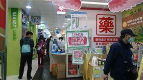 台北,文山區,藥局,口罩,排隊(圖/記者林瑞恩攝影)