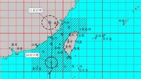 颱風米克拉1730路徑圖(圖/中央氣象局)