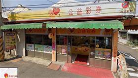 ▲台中市「六街商行」,「圓滿彩券行」,台北市「金旺旺彩券行」。(圖/翻攝自Google地圖)