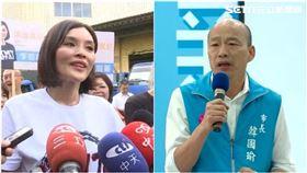 高雄市長,韓國瑜,李眉蓁(合成圖/資料照)