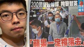 前香港眾志秘書長黃之鋒今(11)天在臉書貼出他成功買到蘋果日報的照片(圖/翻攝自黃之鋒 Joshua Wong臉書)