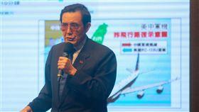 馬英九出席台北東區扶輪社演講(2)前總統馬英九10日出席台北東區扶輪社演講活動,以「兩岸關係與台灣安全」為題發表演說。中央社實習記者賴昀岫攝 109年8月10日