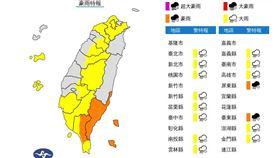氣象局,天氣,豪雨特報,天氣即時預報,颱風,米克拉