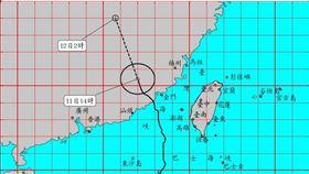 氣象局解除米克拉颱風警報。(圖/翻攝自氣象局網站)