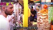 結合土耳其烤餅 沙威瑪蹦出新滋味!