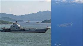 遼寧號航母,馬毛島,組合圖