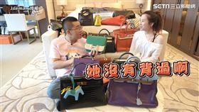 ▲Joeman造訪台北市的豪宅,發現屋主的家中收藏上百顆名牌包包。(圖/Joeman授權)