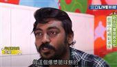 印度街頭小吃 吸引台灣饕客前來品嚐