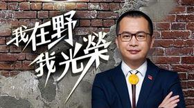 國民黨革實院院長、台北市議員羅智強(圖/翻攝自羅智強臉書)