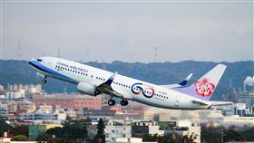 七夕情人節即將到來,華航要帶旅客高空放閃獻愛。(圖/華航提供)