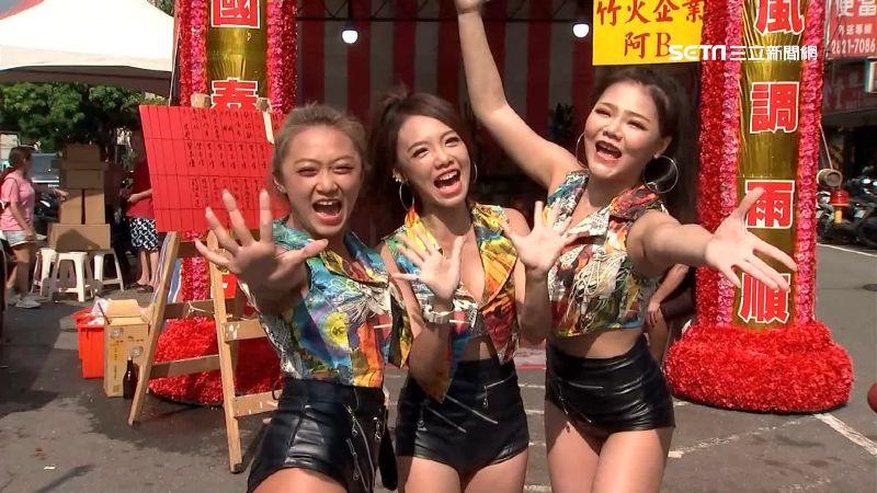 獨/祈福繞境「辣妹舞團」談8年甘苦