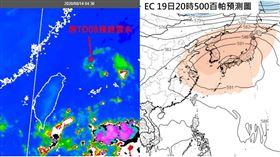 老大洩天機/日本熱浪盤據 台灣天氣不穩定