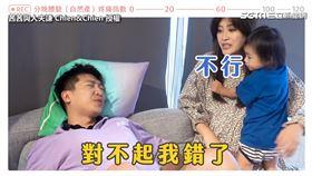 ▲老公穿上模擬孕婦的背心,感受媽媽日常面臨的困難。(圖/茜茜與人夫謙 Chien&Chien 授權)